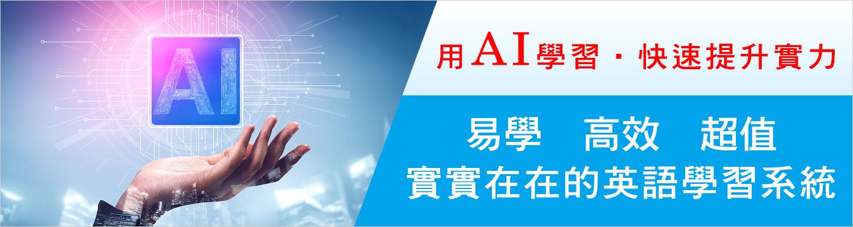 太易資訊www.dayi.com